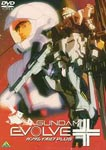 Animation - Gundam Evolve Plus DVD (Japan Import)