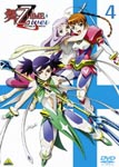 Animation - My Otome Zwei 4 [w/ CD, Limited Edition] DVD (Japan Import)