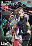 Animation - Code Geass - Lelouch of the Rebellion R2 volume02 DVD (Japan Import)