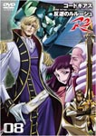 Animation - Code Geass - Lelouch of the Rebellion R2 volume08 DVD (Japan Import)
