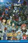 Animation - Super Robot Taisen OG Divine Wars 9 [Limited Edition] DVD (Japan Import)