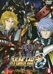 Animation - Super Robot Taisen OG Divine Wars 6 DVD (Japan Import)