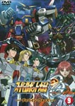 Animation - Super Robot Taisen OG Divine Wars 9 DVD (Japan Import)