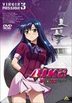 Animation - AIKa R-16:Virgin Mission 3 DVD (Japan Import)
