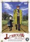 Animation - Les Miserables Shojo Cossette 4 DVD (Japan Import)