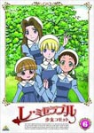 Animation - Les Miserables Shojo Cossette 6 DVD (Japan Import)