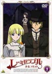 Animation - Les Miserables Shojo Cossette 7 DVD (Japan Import)