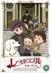 Animation - Les Miserables Shojo Cossette 9 DVD (Japan Import)