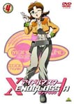 Animation - Idol Master Xenoglossia 4 DVD (Japan Import)
