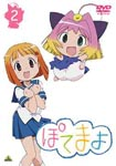 Animation - Potemayo 2 DVD (Japan Import)