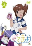 Animation - Potemayo 3 DVD (Japan Import)