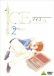 Animation - Ice 2 [Regular Edition] DVD (Japan Import)