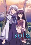Animation - sola Vol.V DVD (Japan Import)