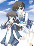 Animation - sola color.III [w/CD, Limited Edition] DVD (Japan Import)
