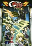 Animation - Kijin Taisen Gigantic Formula 4 DVD (Japan Import)
