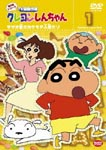 Animation - Crayon Shin Chan The TV Series - The 8th Season 1 DVD (Japan Import)