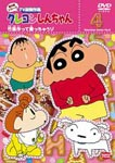 Animation - Crayon Shin Chan The TV Series - The 8th Season 4 DVD (Japan Import)