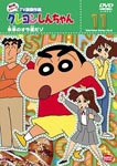 Animation - Crayon Shin Chan The TV Series - The 8th Season 11 DVD (Japan Import)