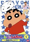 Animation - Crayon Shin Chan The TV Series - The 3rd Season 1 DVD (Japan Import)