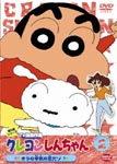 Animation - Crayon Shin Chan The TV Series - The 3rd Season 2 DVD (Japan Import)