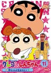 Animation - Crayon Shin Chan The TV Series - The 3rd Season 11 DVD (Japan Import)