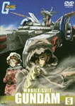 Animation - Mobile Suit Gundam 5 DVD (Japan Import)