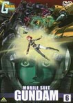 Animation - Mobile Suit Gundam 6 DVD (Japan Import)