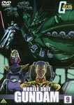 Animation - Mobile Suit Gundam 9 DVD (Japan Import)