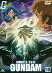 Animation - Mobile Suit Gundam 10 DVD (Japan Import)