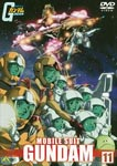 Animation - Mobile Suit Gundam 11 DVD (Japan Import)