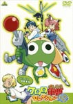 Animation - Keroro Gunso Selection Moiccho! te iuka Gekisen Funto DVD (Japan Import)