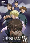 Animation - Mobile Suit Gundam W (Gundam Wing) Odd & Even Numbers Operation Meteor 1 DVD (Japan Import)