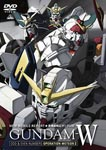 Animation - Mobile Suit Gundam W (Gundam Wing) Odd & Even Numbers Operation Meteor 2 DVD (Japan Import)