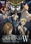 Animation - Mobile Suit Gundam W (Gundam Wing) Endless Waltz DVD (Japan Import)
