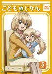 Animation - Kodomo no Jikan 5 DVD (Japan Import)