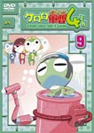 Animation - Keroro Gunso 4th Season Vol.9 DVD (Japan Import)