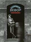 Animation - Cowboy Bebop DVD Box [Limited Release] DVD (Japan Import)