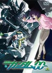 Animation - Mobile Suit Gundam 00 4 DVD (Japan Import)