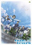 Animation - true tears Vol.7 DVD (Japan Import)