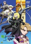 Animation - My Otome 0 - S.ifr 2 DVD (Japan Import)