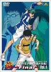 Animation - Tennis no Ohjisama (The Prince of Tennis) Original Video Animation Zenkoku Taikai hen Final Vol.1 DVD (Japan Import)