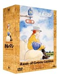 Animation - Anne of Green Gables DVD Memorial Box [Limited Pressing] DVD (Japan Import)