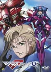 Animation - Macross F (Macross Frontier) 8 DVD (Japan Import)