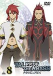 Animation - Tales of The Abyss 8 DVD (Japan Import)