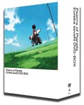 Animation - Koukyoushihen Eureka Seven DVD Box [Limited Release] DVD (Japan Import)