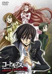 Animation - Code Geass - Lelouch of the Rebellion R2 Special Edition 'Zero Requiem' DVD (Japan Import)