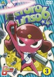 Animation - Keroro Gunso 6th Season 3 DVD (Japan Import)