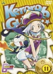 Animation - Keroro Gunso 6th Season 11 DVD (Japan Import)