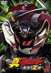 Animation - Shin Mazinger Shougeki! Z Hen 2 DVD (Japan Import)