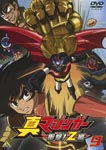 Animation - Shin Mazinger Shougeki! Z Hen 9 DVD (Japan Import)